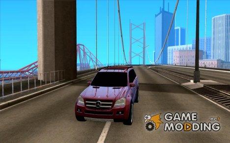 Mercedec-Benz gl500 для GTA San Andreas