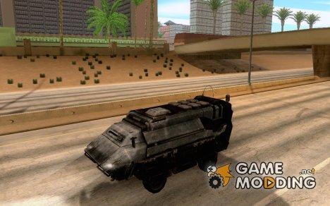 Транспорт из игры Turok для GTA SA для GTA San Andreas