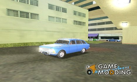 ИЖ 2125 Комби for GTA Vice City
