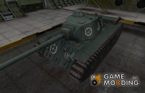 Зоны пробития контурные для FCM 50 t for World of Tanks