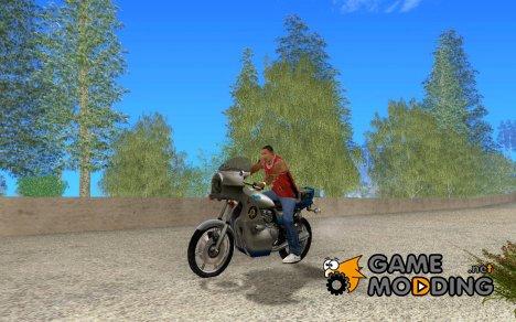 Goose для GTA San Andreas