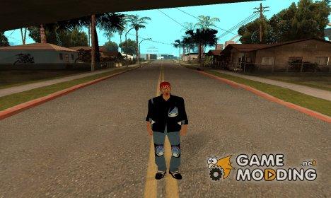 Инопланетный хиппи для GTA San Andreas