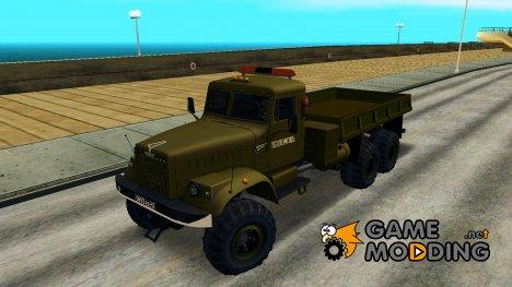 КрАЗ 255Б Техпомощь for GTA San Andreas