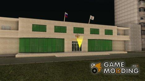 Новое ГИБДД с интерьером в Южном для GTA San Andreas