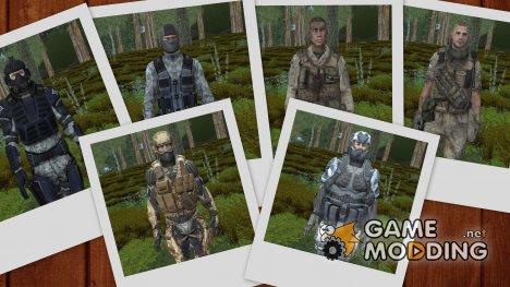 Crysis 2 Skins для GTA San Andreas