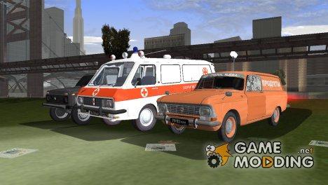 Русский пак for GTA 3