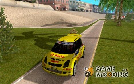 Suzuki Rally Car for GTA San Andreas