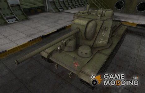 Скин с надписью для КВ-5 for World of Tanks