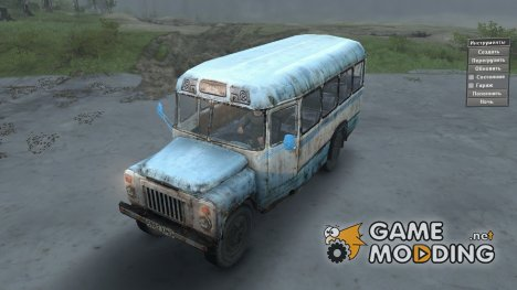 КАвЗ 685 for Spintires 2014