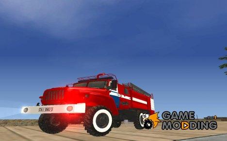 Урал 4320 АЦ-40 МЧС Республики Беларусь для GTA San Andreas