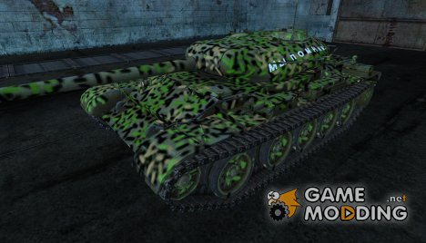 T-54 IvAnUA77 for World of Tanks