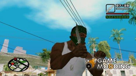 """Нож Руби из сериала """"Сверхъестественное"""" для GTA San Andreas"""