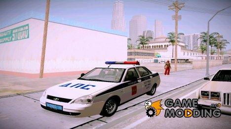 ВАЗ 2170 Приора ДПС Нижегородской Области для GTA San Andreas