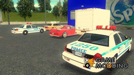 Пак машин Ford для GTA 3