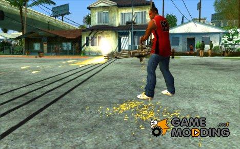 Настоящие гильзы (3D гильзы) for GTA San Andreas