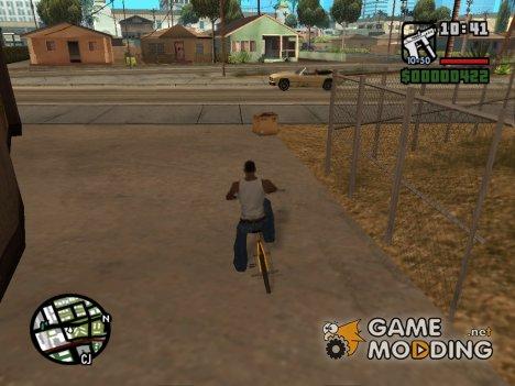 Бонусы в коробках for GTA San Andreas