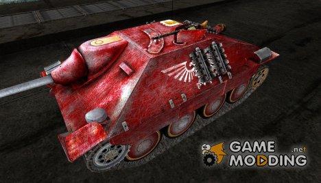 Шкурка для Hetzer Space Marine  для World of Tanks