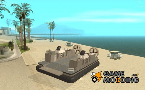 Landing Craft Air Cushion для GTA San Andreas