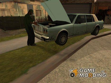 Друзья Сиджея на Грув Стрит для GTA San Andreas