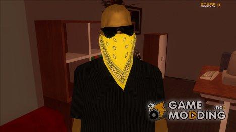 Новый бандит из Vagos для GTA San Andreas