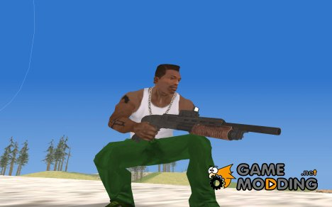 Shotgun from RE6 for GTA San Andreas