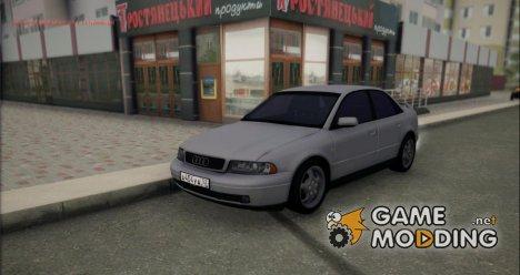 Audi A4 B5 for GTA San Andreas