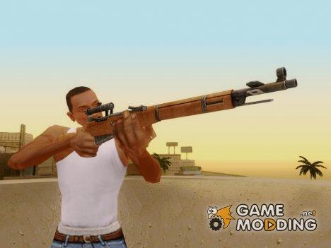 Mosin-Nagant M44 Sniper для GTA San Andreas