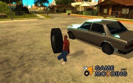 Запасная резина for GTA San Andreas