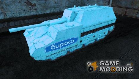 Шкурка для СУ-14 for World of Tanks