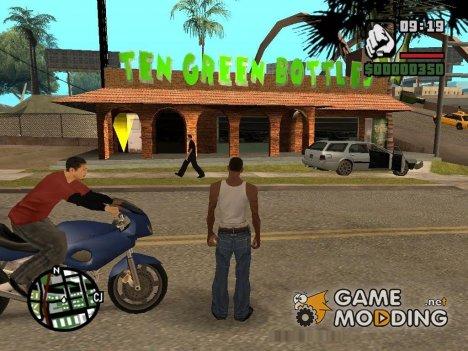 Новые текстуры Bara for GTA San Andreas