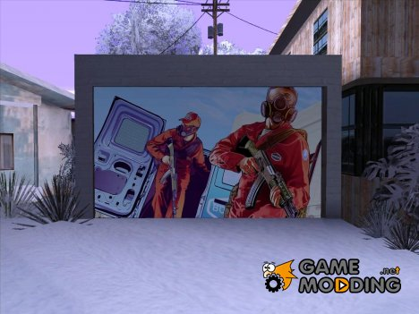 Дверь гаража текстура GTA V для GTA San Andreas