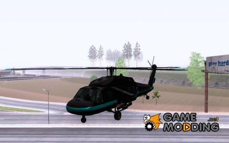 GS Annihilator for GTA San Andreas