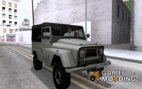 УАЗ 460Б for GTA San Andreas
