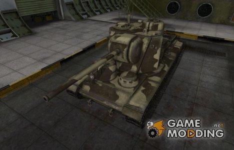 Пустынный скин для КВ-5 для World of Tanks
