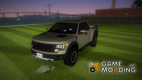 Ford F-150 SVT Raptor Paintjob 3 для GTA Vice City