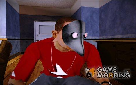 Маска Джилл из RE 5 for GTA San Andreas