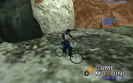 Пак Вело и Мото Транспорта for GTA San Andreas
