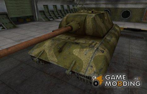 Исторический камуфляж E-100 для World of Tanks
