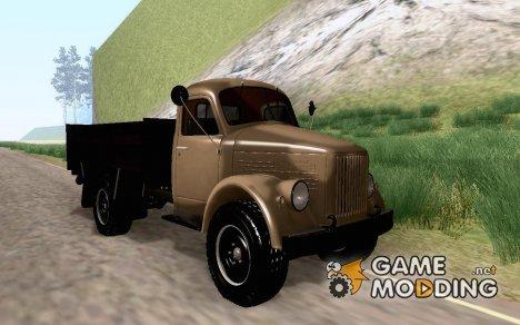 ГАЗ-63 for GTA San Andreas