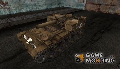 M41 for World of Tanks