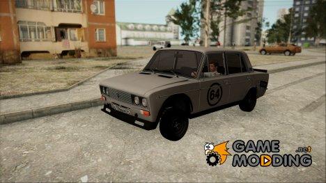 "ВАЗ 2106 ""Боевая Классика"" для GTA San Andreas"