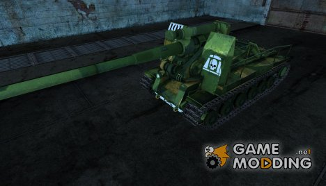 Шкурка для С-51 for World of Tanks