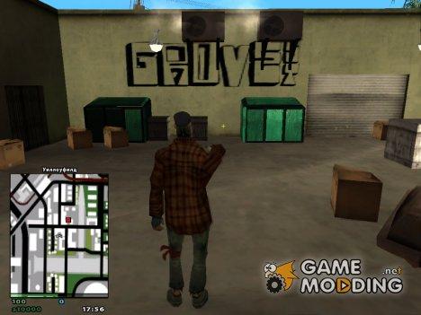 Приключения бомжа для GTA San Andreas