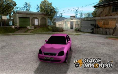 Лада Приора Эмо for GTA San Andreas