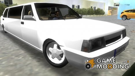Tofaş Limousine для GTA Vice City