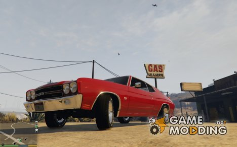 Chevrolet Chevelle for GTA 5