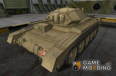 Шкурка для Crusader для World of Tanks