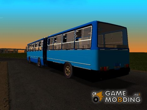 Прицеп к Икарус 280.03 for GTA San Andreas