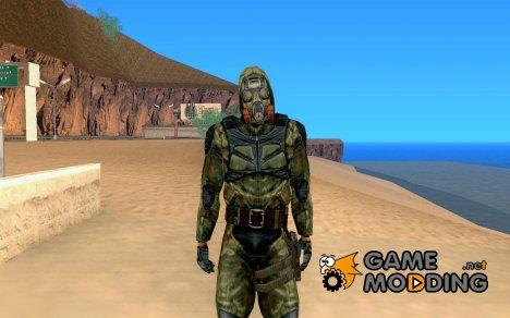 Сталкеры группировки Свобода for GTA San Andreas