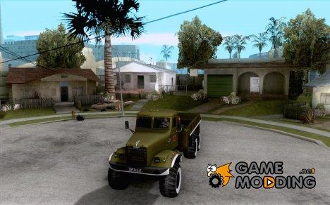 Краз 255Б Парадный для GTA San Andreas